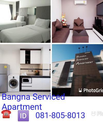 อพาร์ทเม้นท์พร้อมเฟอร์นิเจอร์ 14500 กรุงเทพมหานคร เขตบางนา บางนา
