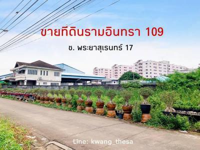 ที่ดิน 2880000 กรุงเทพมหานคร เขตมีนบุรี มีนบุรี