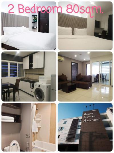 อพาร์ทเม้นท์พร้อมเฟอร์นิเจอร์ 24500 กรุงเทพมหานคร เขตบางนา บางนา