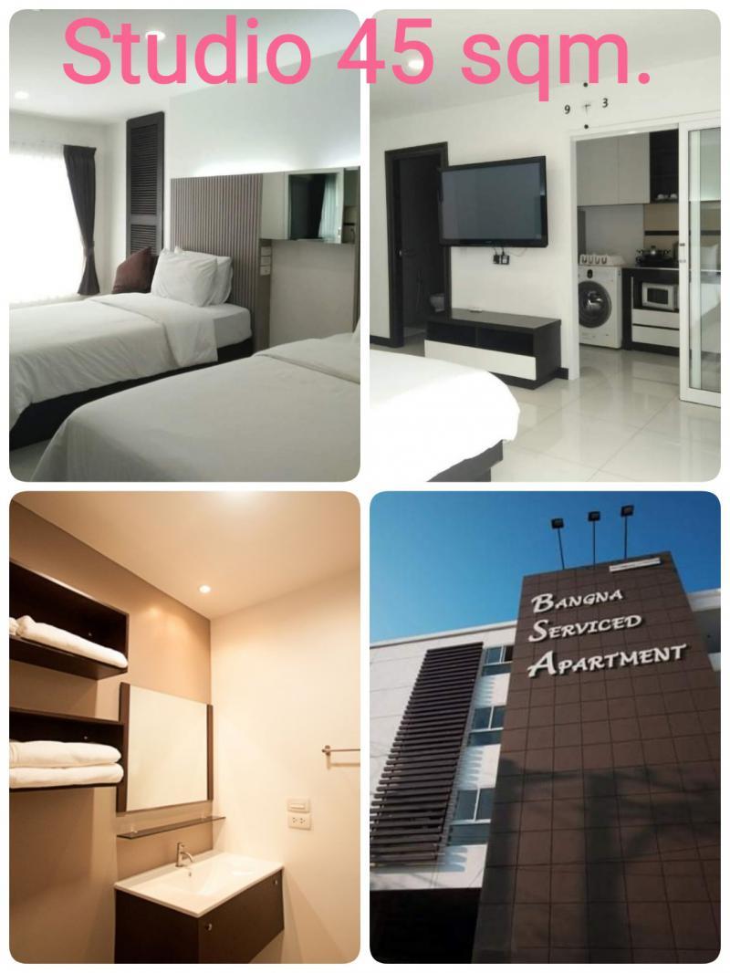 อพาร์ทเม้นท์พร้อมเฟอร์นิเจอร์ 16500 กรุงเทพมหานคร เขตบางนา