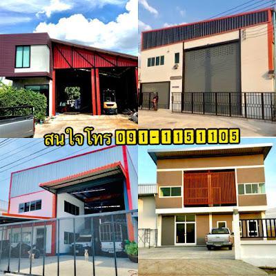 โรงงาน 1600000 นนทบุรี บางกรวย บางกรวย