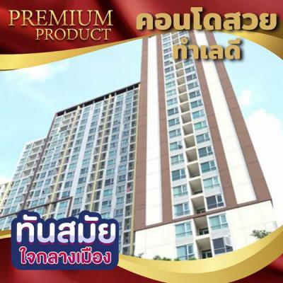 คอนโด 12000 กรุงเทพมหานคร เขตธนบุรี ตลาดพลู
